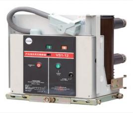 VS1-12KV系列户内高压真空断路器