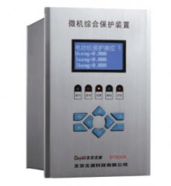 BY800A通用性微机综合保护装置