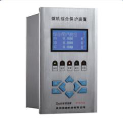 BY870A通用型微机综合保护装置
