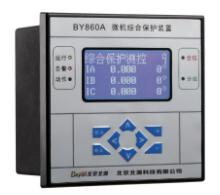 BY860A数字式微机保护测试装置