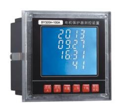 BY320H低压电动机保护器