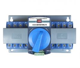 BYQ3W系列微断型双电源自动电源切换开关
