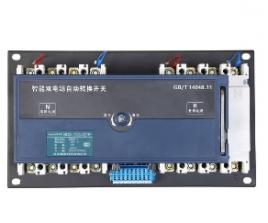 BYQ3M系列末端型双电源自动电源切换开关
